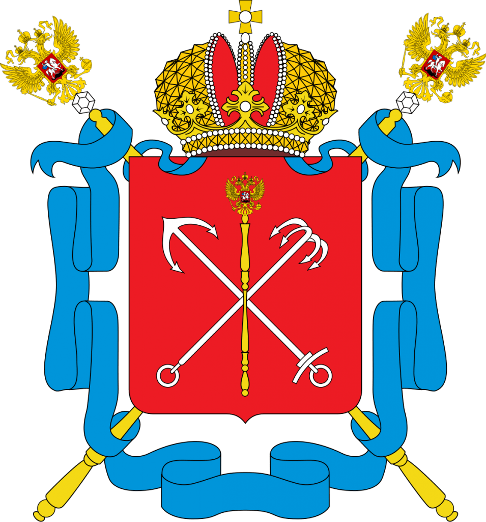 1118px-Coat_of_Arms_of_Saint_Petersburg_(2003).svg.png